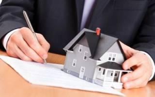 Как написать заявление на приватизацию квартиры образец?