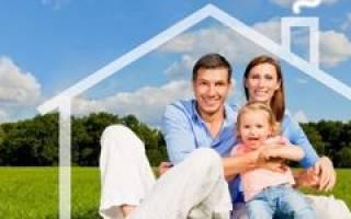 Как молодой семье получить квартиру