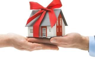 Как оформить дарственную на частный дом