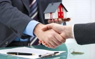 Существенные условия предварительного договора купли продажи квартиры