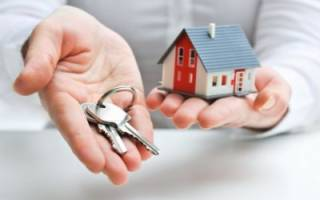 Трехсторонний договор аренды квартиры