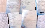 Как восстановить потерянные документы на дом