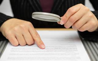 Ничтожность договора управления многоквартирным домом