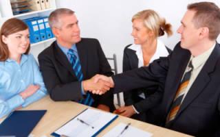 Кто регистрирует договор купли продажи квартиры?
