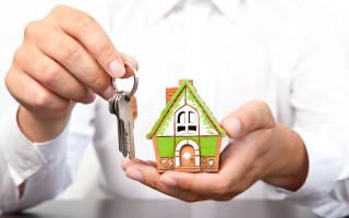 После приватизации квартиры куда нести документы?
