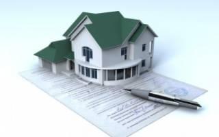 Как сделать регистрацию в частном доме