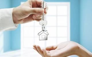 Как дешевле оформить дом