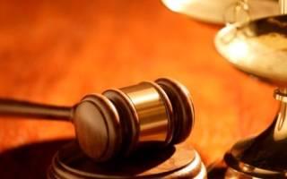 Оспаривание договора дарения квартиры судебная практика