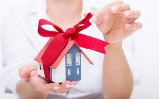Как отменить договор дарения доли в квартире?