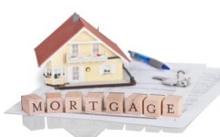 Как происходит оформление квартиры в ипотеку?