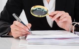 Справка о переходе прав на объект недвижимости