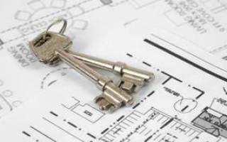 Кадастровый паспорт срок действия при продаже квартиры