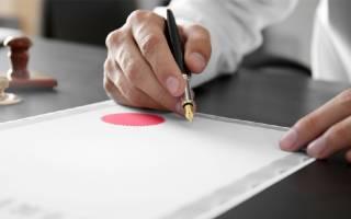 Покупка квартиры с помощью жилищного сертификата