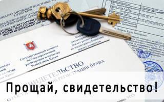 Правоустанавливающие документы на квартиру это