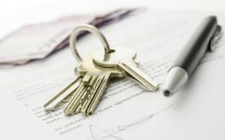 Что такое предварительный договор купли продажи недвижимости?
