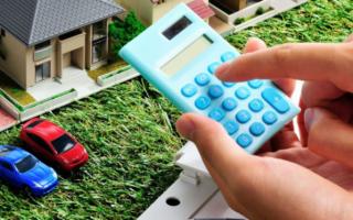Когда необходимо оплатить налог на недвижимость?