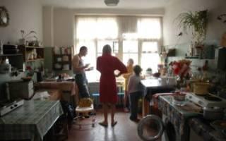 Сколько стоит приватизация комнаты в коммунальной квартире?
