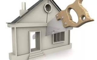 Как выделить долю в доме для продажи