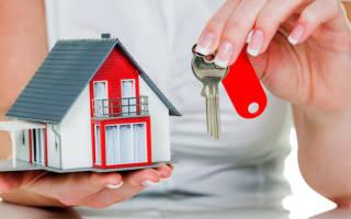 Как приватизировать квартиру по договору соц найма?