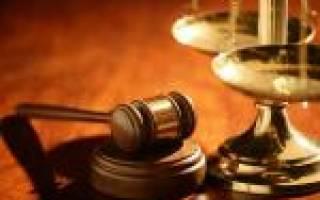 Договор аренды недвижимости с последующим выкупом образец