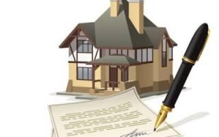 Заявление в МФЦ на дарение квартиры