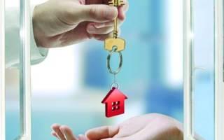 Что значит договор дарения квартиры?
