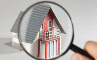 Как расшифровать кадастровый номер объекта недвижимости?
