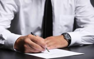 Сдача квартиры по доверенности образец договора