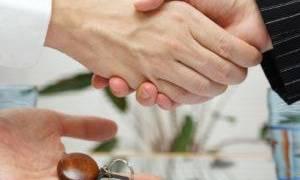 Этапы проведения сделки по продаже квартиры