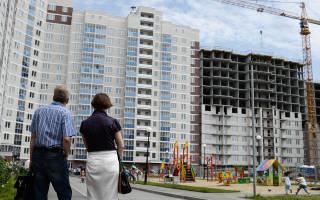 Как оформить квартиру в собственность в новостройке