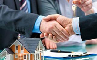Как провести сделку по продаже квартиры самостоятельно?