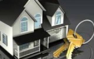 Как правильно оформить продажу квартиры самостоятельно?