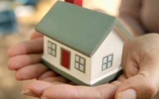 Приватизация квартиры с чего надо начинать?