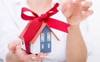 Образец заполнения договора дарения квартиры близкому родственнику