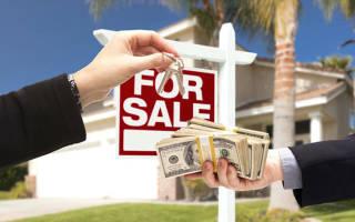 Передача денег при продаже квартиры через нотариуса