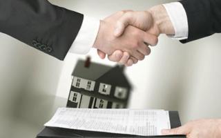Как оценивается недвижимость?