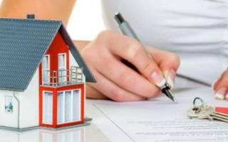Исковое заявление об оспаривании кадастровой стоимости недвижимости