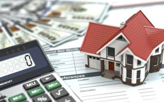 Когда приходит налог на недвижимость