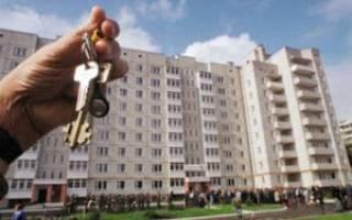 Как получить квартиру бесплатно от государства