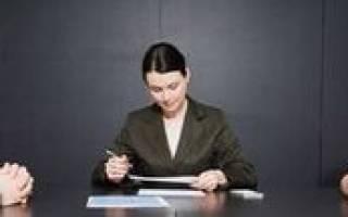 Как оформить согласие супруга на покупку квартиры?