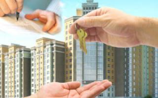Какие документы подтверждают право собственности на недвижимость?