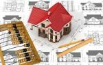 Как обжаловать кадастровую стоимость квартиры