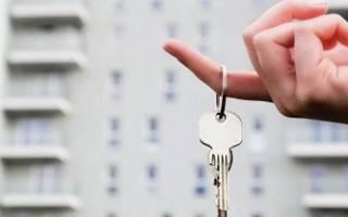 Как провести приватизацию квартиры?