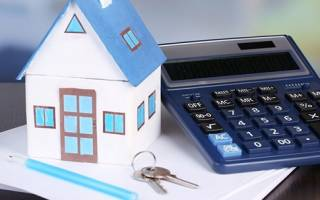 Как берется ипотека на квартиру