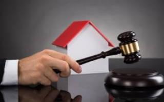 Оспаривается ли дарственная на недвижимость?