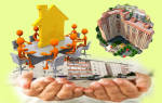 Какие существуют формы управления многоквартирным домом