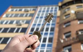 Приватизация служебной квартиры бюджетникам