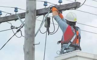 Как подключить электроэнергию к частному дому