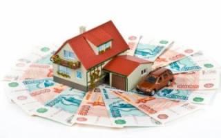 Инвентаризационная стоимость квартиры как узнать