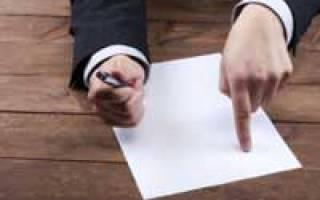 Договор аренды недвижимости подлежит обязательной регистрации